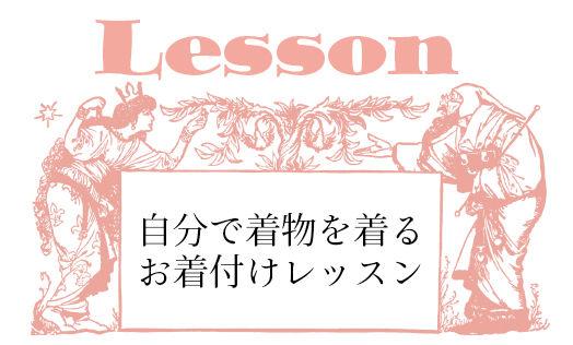 lesson_banner.jpg