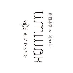 timwok_logo