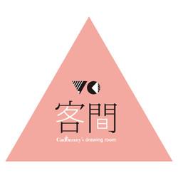 Kyakuma