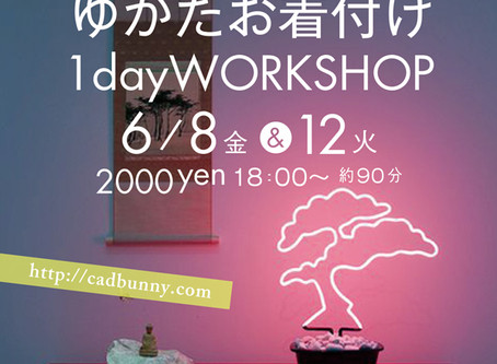 ゆかたお着付け1day WORK SHOP @Mémoire
