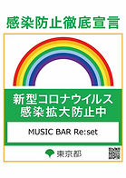 outputのコピー2.png