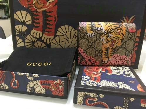 reputable site 853a2 b6aac Gucci Bengal Card Case New