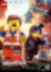 LegoMovieGamePoster.jpg