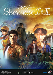 ShenmuePoster.png