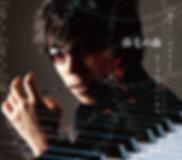 yxwg-10012_cdj.png