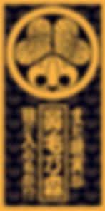 sticker02_sampl_161111.png