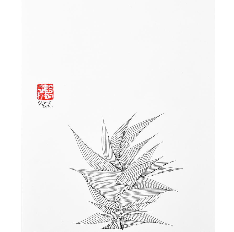 MADAME-MEDITATION-L-135-INK-ON-PAPER-29.7x42-2021.jpg