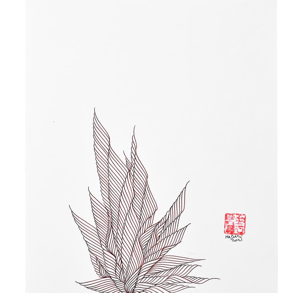MADAME-MEDITATION-L-014-INK-ON-PAPER-29.7x42-2021.jpg