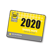 HOPE_Virtual_2020_Summer_bib.png