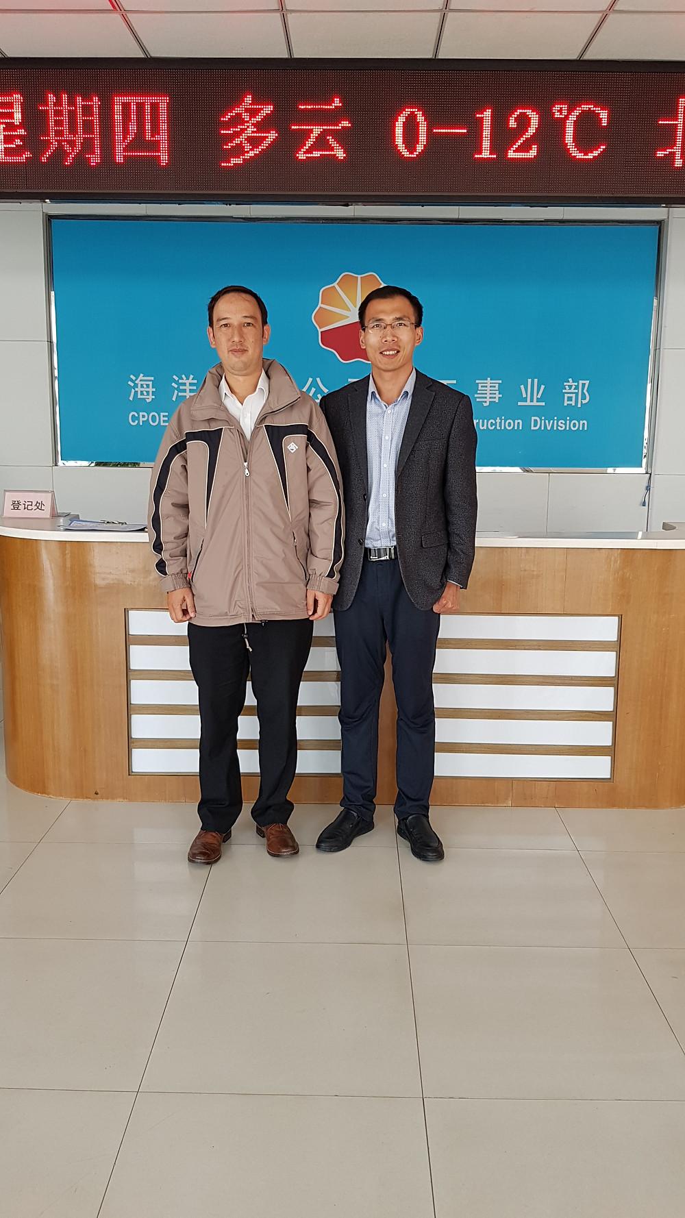 China National Petroleum Corporation Offshore Engineering