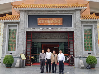 WACPA visits Chinese oil companies and industry associations