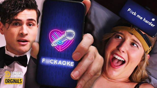 That's An App?: F*ckaoke (Featuring Anthony Padilla) [Series]