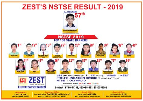 nstse result 2019.jpg