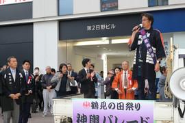 鶴見の田祭り (20).jpg