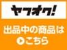 yahuokubana-.png