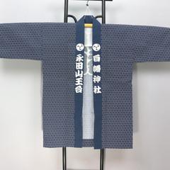 永田山王台様 (1).JPG