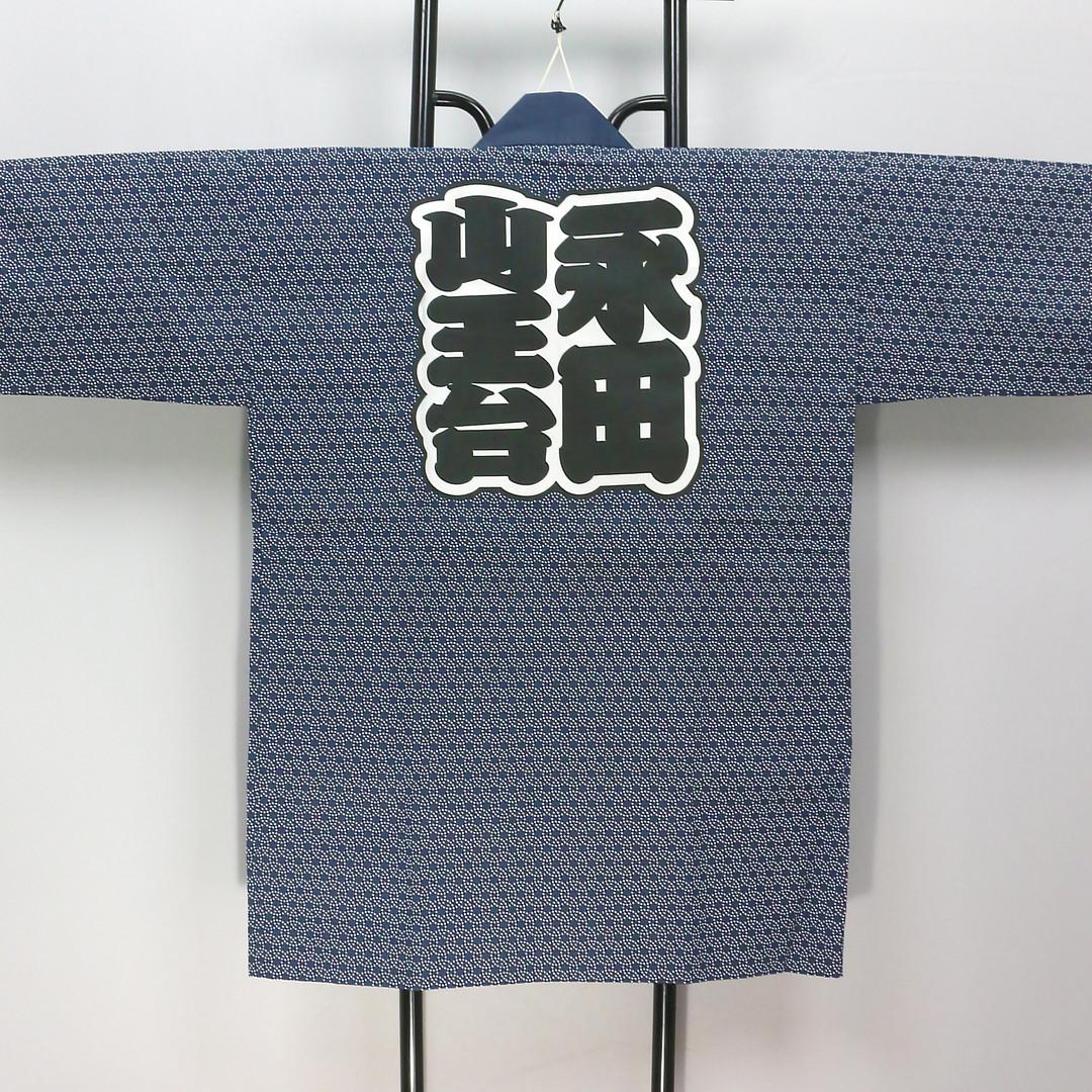 永田山王台様 (2).JPG