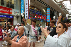 2019_川崎市民祭 (161).jpg