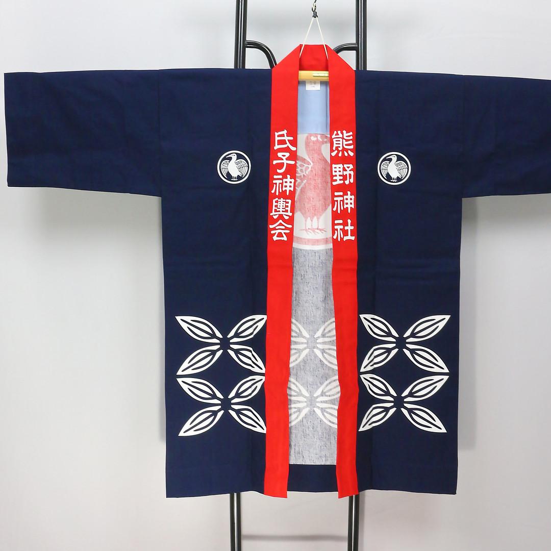 師岡熊野神社様 (1).JPG