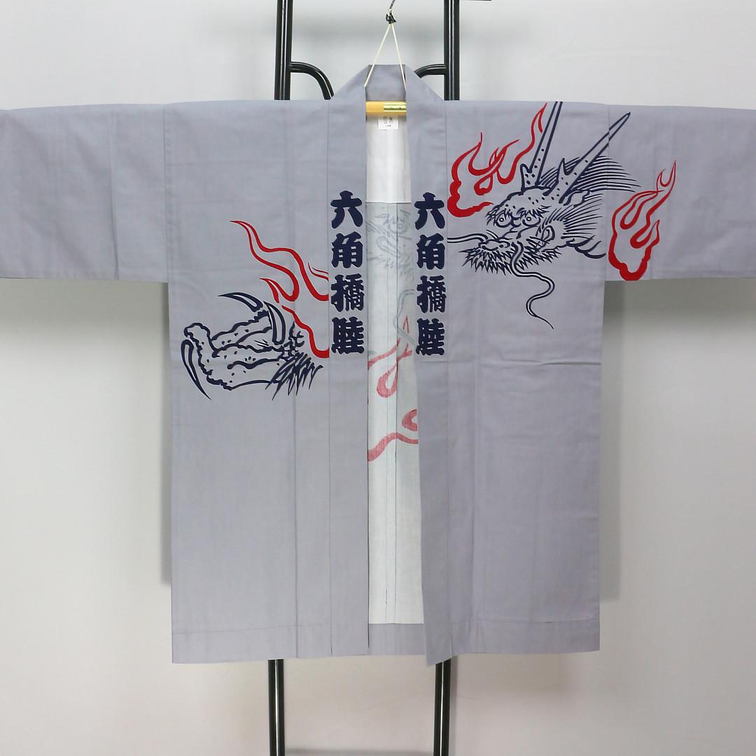 六角橋睦様 (1).JPG