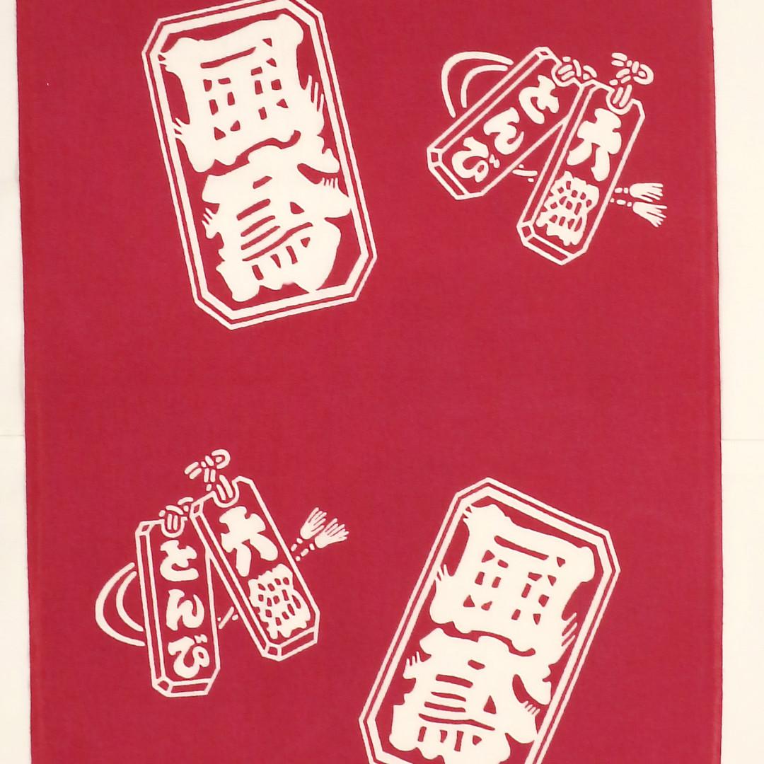 風鳶睦様 (2).JPG