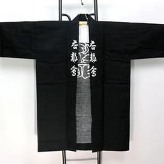 呑龍會様 (1).JPG