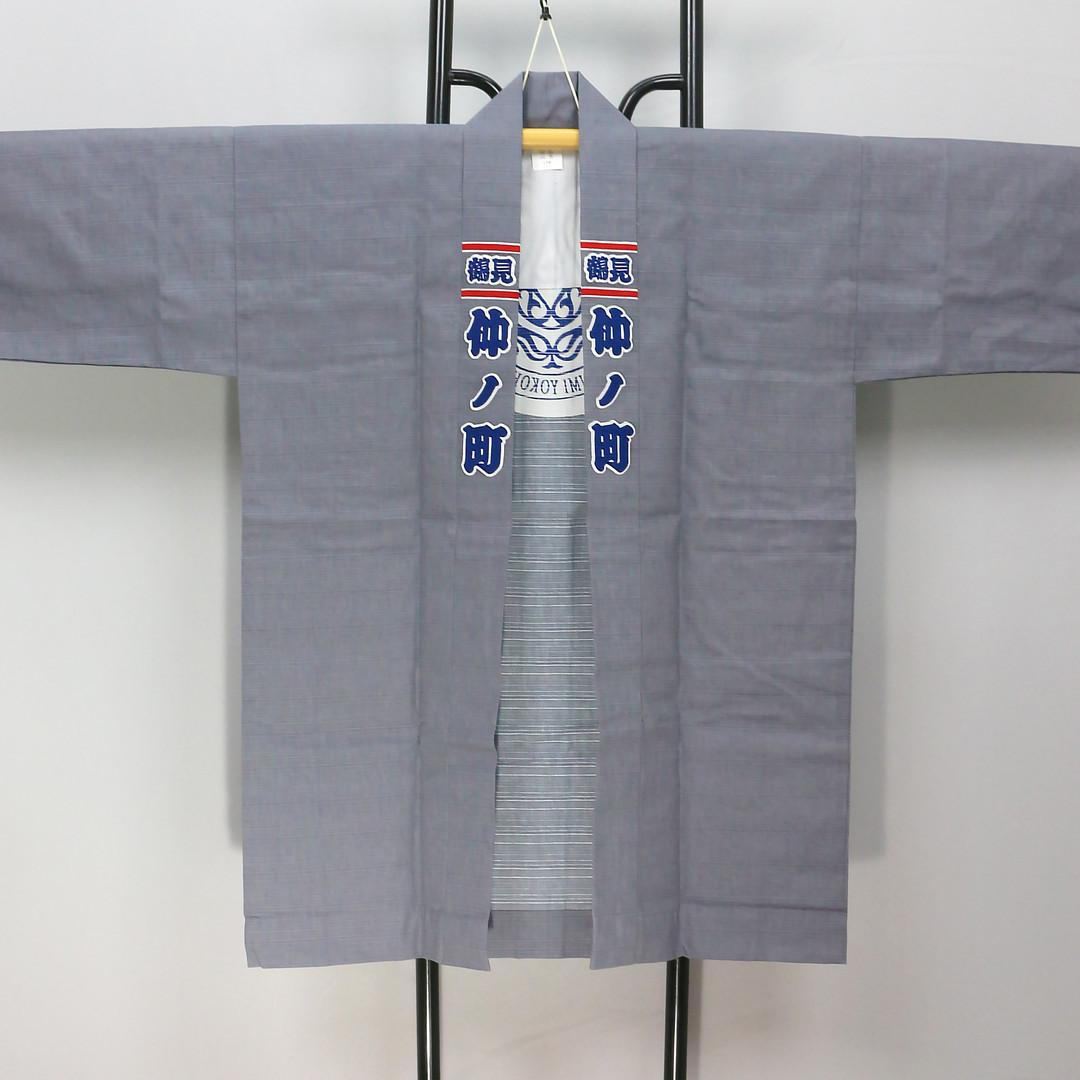 鶴見仲ノ町様 (1).JPG