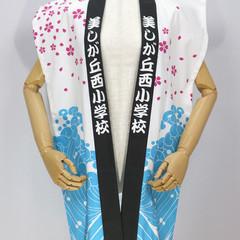 美しが丘西小学校様 (1).JPG
