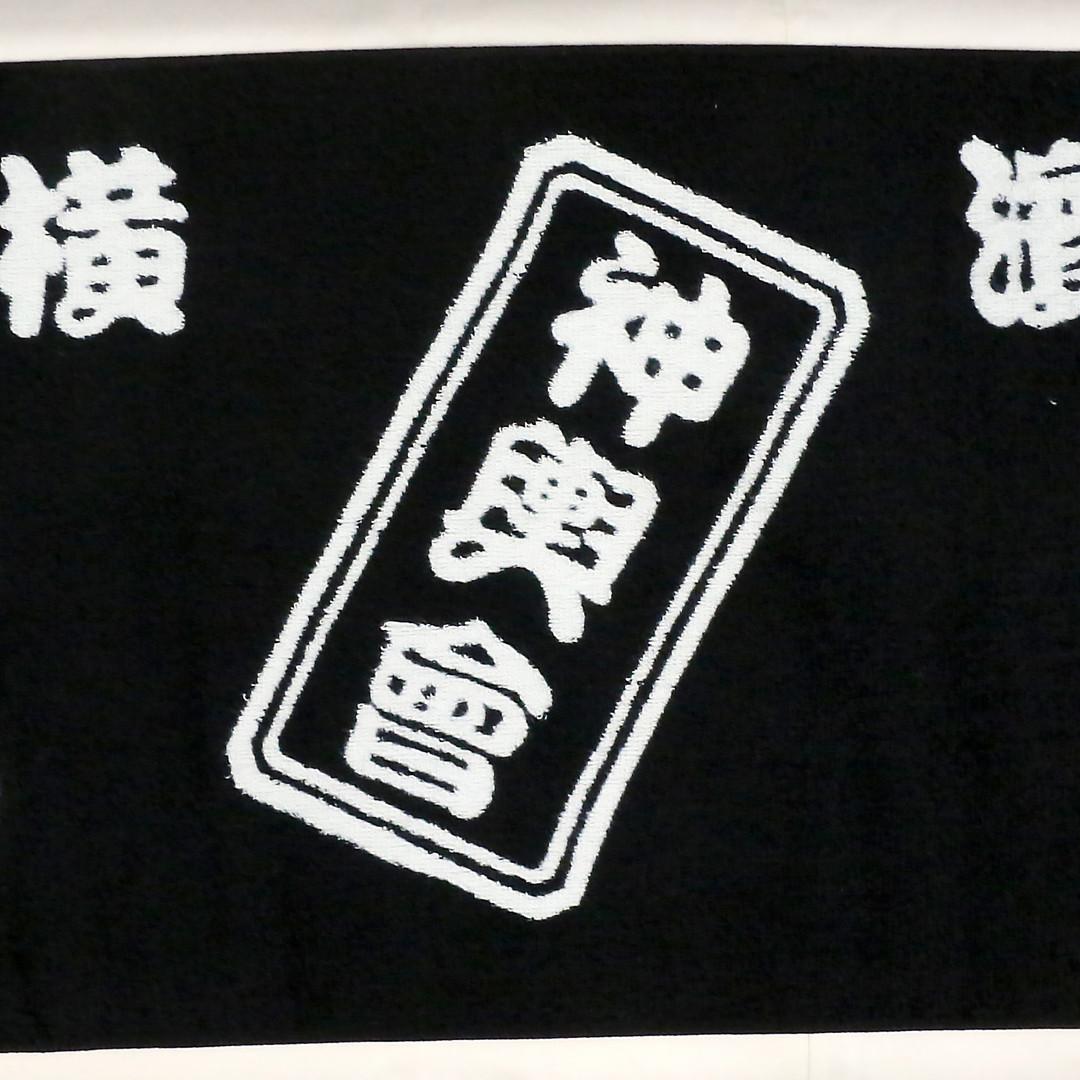 六浦神輿會様.JPG