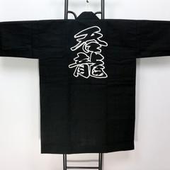呑龍會様 (2).JPG
