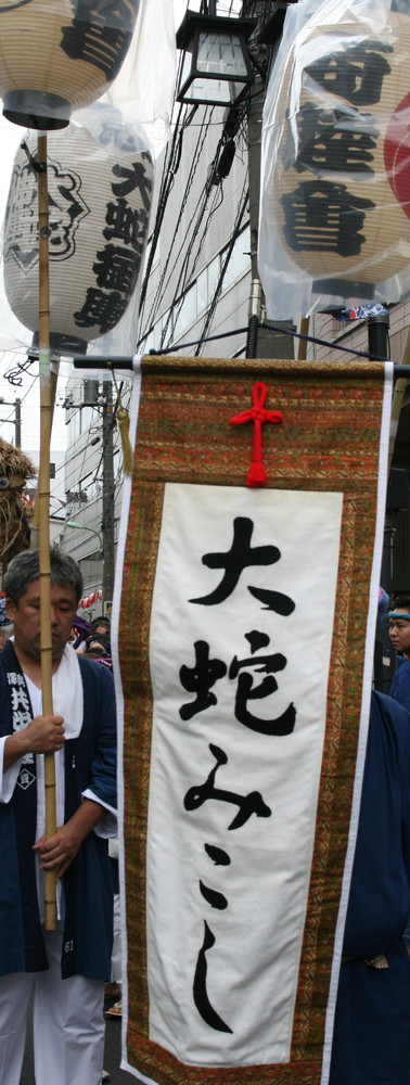 奥沢神社 (88).jpg