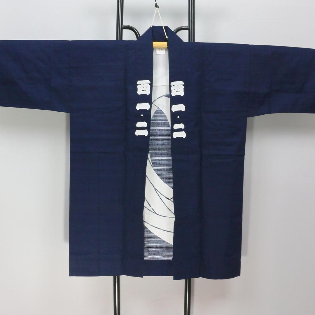 綱島西一・二様 (1).JPG