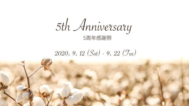 オスカリート玉川店 5周年感謝祭🕊