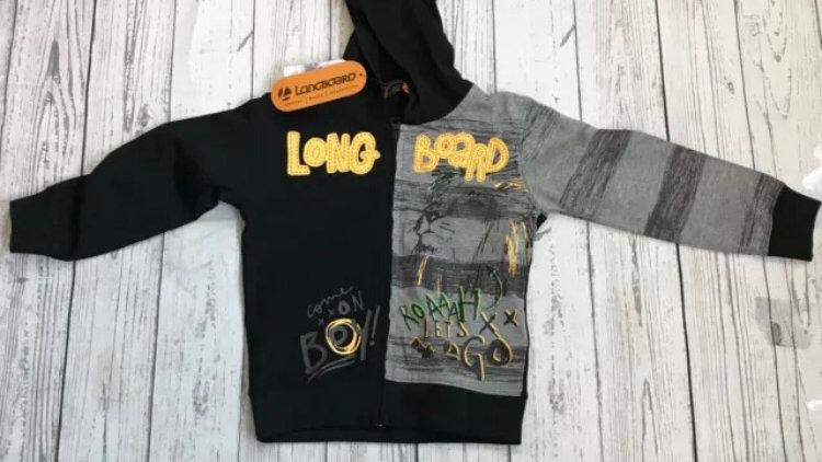 Boys / kids black longboard full zip hoodie age 2 years new with tags