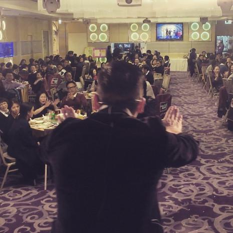 香港魔術師 MagicCarson 公司週年晚宴
