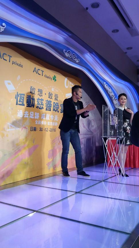 香港魔術師 MagicCarson annual dinner magic show