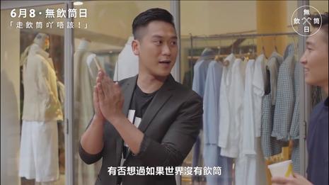 香港魔術師 MagicCarson 海洋公園無飲管日宣傳片