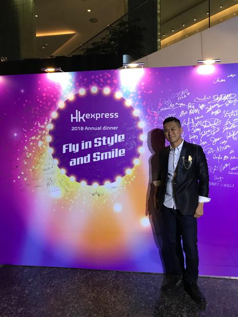 香港魔術師 MagicCarson hongkong express annual dinner