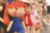 Вязаные куклы