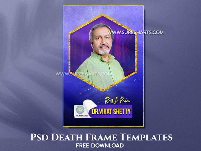 Latest Death/Funeral PSD Frames - Free Download By SureshArts