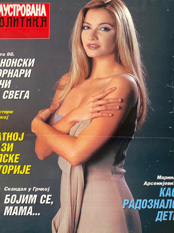 Ilustrovana Politika (coverpage) 1998