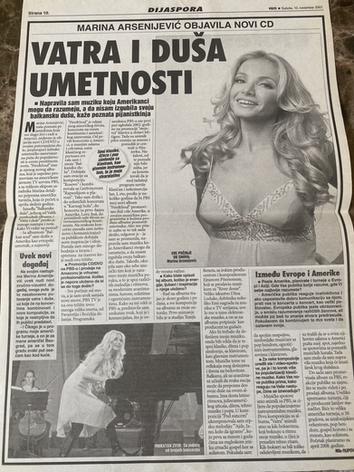 Franfurt News (2007)