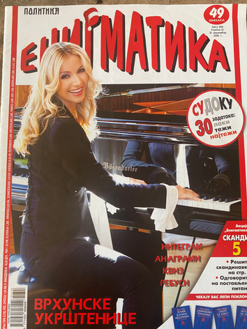 Enigmatkika (coverpage 2010)