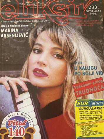 Eliksir Cover 1995