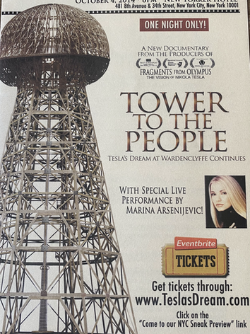 Tower to the People Documentary premier, New York City 2014