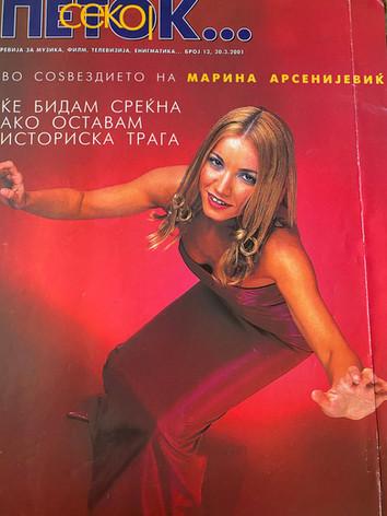 Macedonija Revija 2001