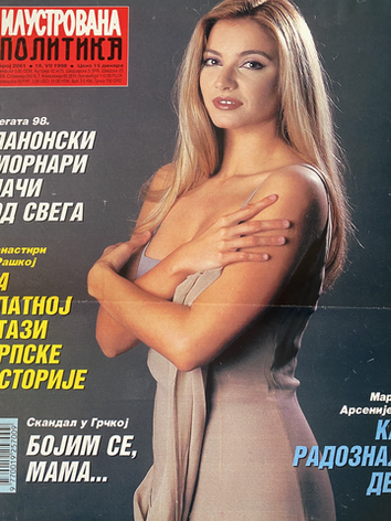 Ilustrovana Politika cover 1998