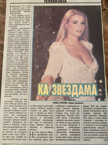 TV Novosti 1997