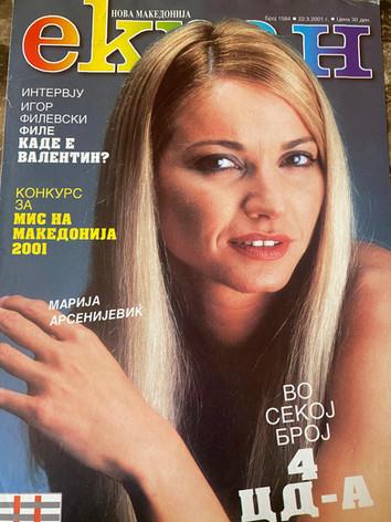 Macedonia (Ekran) cover 2001