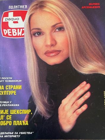 TV Guide Cover page 1999